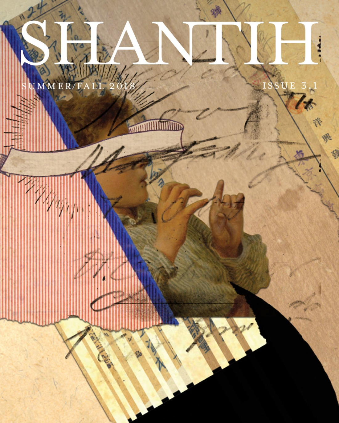 shantih_journal_3-1_cover